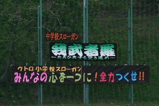 運動会09